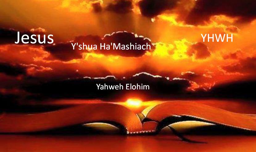 Call me Elohim …