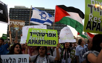 Has 'Israel' Ever Been a Supra-National State for Jews-only?